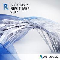 Лицензированные курсы Autodesk Revit MEP в Киеве, обучение программе ревит меп. Учебный центр Успех