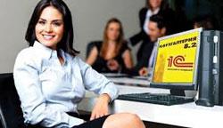 Профессиональные курсы бухгалтера в учебном центре Успех (Киев)
