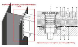 Обучение на курсах Autodesk Revit Structure в Киеве, курсы ревит для конструкторов. Учебный центр Успех (Киев)