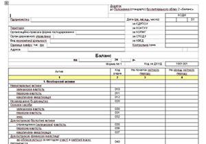 Курсы главного бухгалтера в Киеве,курсы бухгалтеров. Обучение бухгалтерскому учету в учебном центре Успех