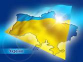 курсы украинского языка для русскоговорящих