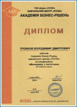 курсы в Киеве, компьютерные курсы, центр Успех